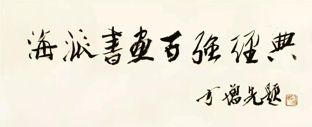 说明: D:\MyBackup\我的文档\Tencent Files\710479717\FileRecv\大世界论坛:百年大世界 追忆陈逸飞——油画名家专场\微信图片_20180111172109.jpg